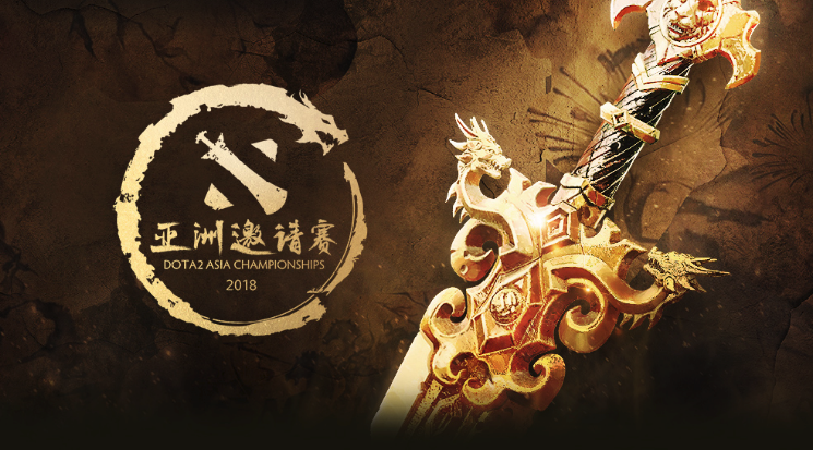 DotA 2 Asian Championship Qualifying Tournament Announcement